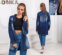 Куртка женская, материал джинс ,цвет только такой, производство Турция дг № 0202