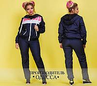 Спортивный костюм №3400П (р-р.48,50,52,54). Ткань-плащевка. Цвета в ассортименте