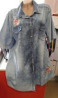 """Рубашка женская джинс-коттон большого размера """"Роза"""""""