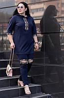 Женский костюм (туника и лосины) большого размера q-t101568