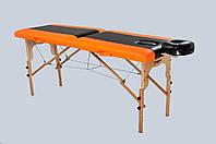Стол массажный деревянный 2-х сегментный RELAX. Черно-оражевый