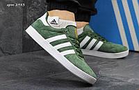 Кроссовки мужские Adidas 350 зеленые Индонезия