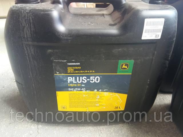 Масло моторное John Deere PLUS 50 15W-40 (20 л) (VC50000x020) (Германия)