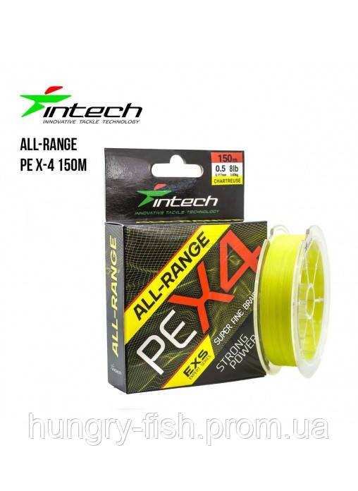 Шнур плетеный Intech All-Range PE X-4 150m 2.5 (26lb / 11.8kg)