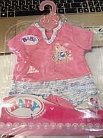 Одежда для пупса Baby