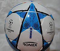 Мяч футбольный ЛИГА ЧЕМПИОНОВ Ronex ламинир. разм. 5 синий