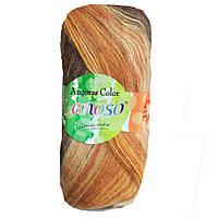 Пряжа Lanoso Angoras Color 809