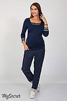 Модные брюки для беременных Keira, синие*
