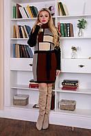 Стильное платье Кубик шоколад-песок