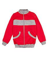 Детский джемпер - куртка для девочки и мальчика