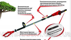 Высоторез электрический Vitals EA 7125S