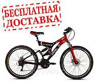 Велосипед Ardis Infinity AMT 26, фото 1