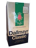 Молотый кофе Dallmayr Classic, 500 гр