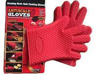 Силиконовые рукавицы для кухни оптом в Украине. Сравнить цены ... e0018cc23a9