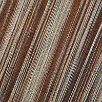 Шторы Нити, кисея радуга вертикальная №127 беж+ коричневый