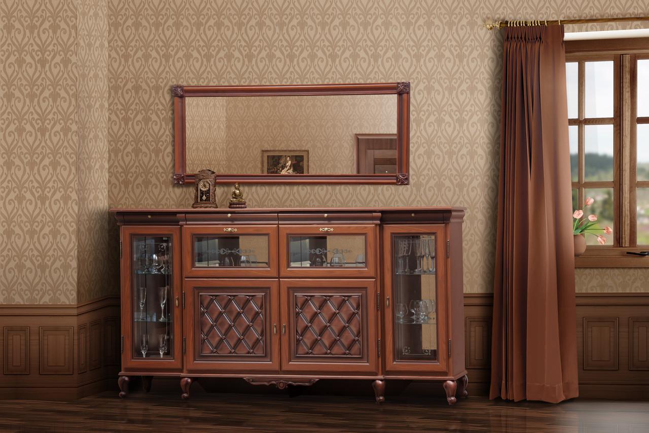 Бар для гостиной 2.2 Ливорно Світ меблів
