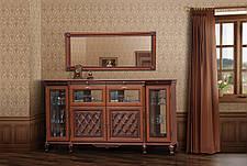 Гостиная Ливорно Світ меблів, фото 3