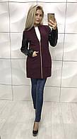 Женское бордовое  кашемировое пальто на молнии