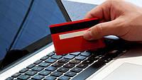 Действительно ли дешевле покупать онлайн?