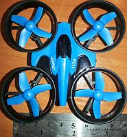 Квадрокоптер (Дрон) JJRC H36 мини