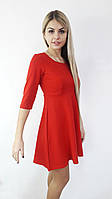 Платье женское  с завышенной талией