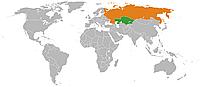 Оплата доставки в Россию и Казахстан до Ростова 1,5  кг
