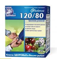 Фиточай №45 «120/80» чай снижает давление