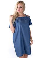 Женское платье - сарафан  летнее джинс