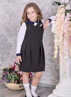Сарафан школьный для девочек рост 116-140, фото 1