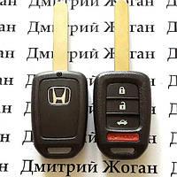 Оригинальный ключ для Honda (Хонда) 3+1 кнопки, id47 (PCF7961), 315MHz