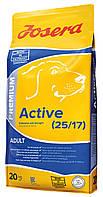 Корм для собак Josera Active (Йозера Актив) 20 кг