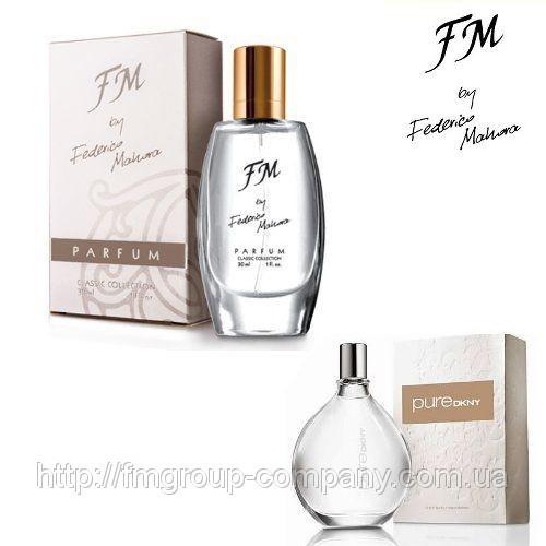 Fm15 Духи для женщин. Парфюмерия Fm Group 15. Аромат DKNY Pure Woman Donna Karan (Донна Каран Пьюэ)