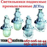 Светильники промышленные ДСП23 Ватра