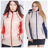 Демисезонная короткая куртка для женщин