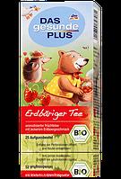 Детский органический фруктово-ягодный чай Das gesunde Plus Erdbäriger Tee