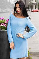 Женское осеннее вязаное платье с длинным рукавом