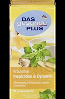 Органический зеленый чай Das gesunde Plus Inspiration & Dynamik