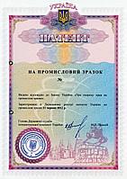 Регистрация промышленных образцов (дизайнов)