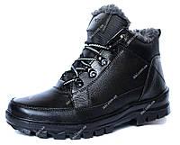 Чоловічі високі черевики на хутрі зимові (ПБ-27ч)