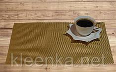 Подставка под тарелки плетение Золото 30см*45см, серветка кухонна під посуд