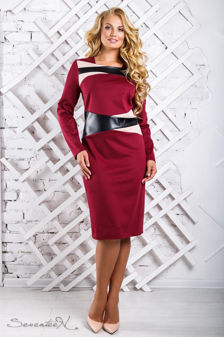8053697a7143cb9 Модное женское платье 2334 марсала (50-56) - цена 440 грн. Купить в ...
