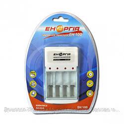 Зарядное устройство Энергия 100