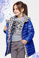 Детская удлиненная куртка на девочку Никса NUI VERY (нью вери)  электрик