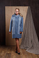 """Женское кашемировое двухцветное пальто с капюшоном """"Моника2"""""""