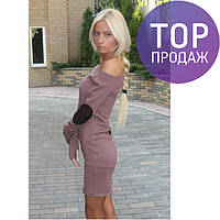 Женское нарядное платье с латками на локтях, капучино / стильное женское платье мини, удобное, длинный рукав