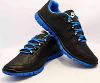 Мужские кроссовки Nike Free 3.0 с синей подошвой N13
