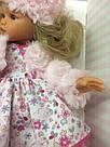 Емілі Зимовий образ 33см. від Juan Antonio, фото 6