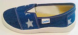 Обувь для девочек Текстиль Вика 4 60-61-0(30) Waldi Украина