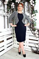 Платье большого размера Приора ромбики, нарядное платье большого размера