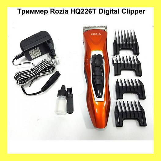 Триммер Rozia HQ226T Digital Clipper!Акция